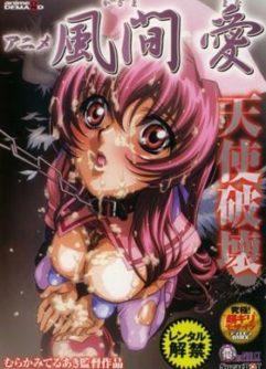 Anime Kazama Mana